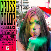CARRERA SOLIDARIA CROSS COLOR ROQUETAS (08-07-2017)